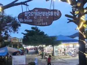 Bokor Night market in kampot